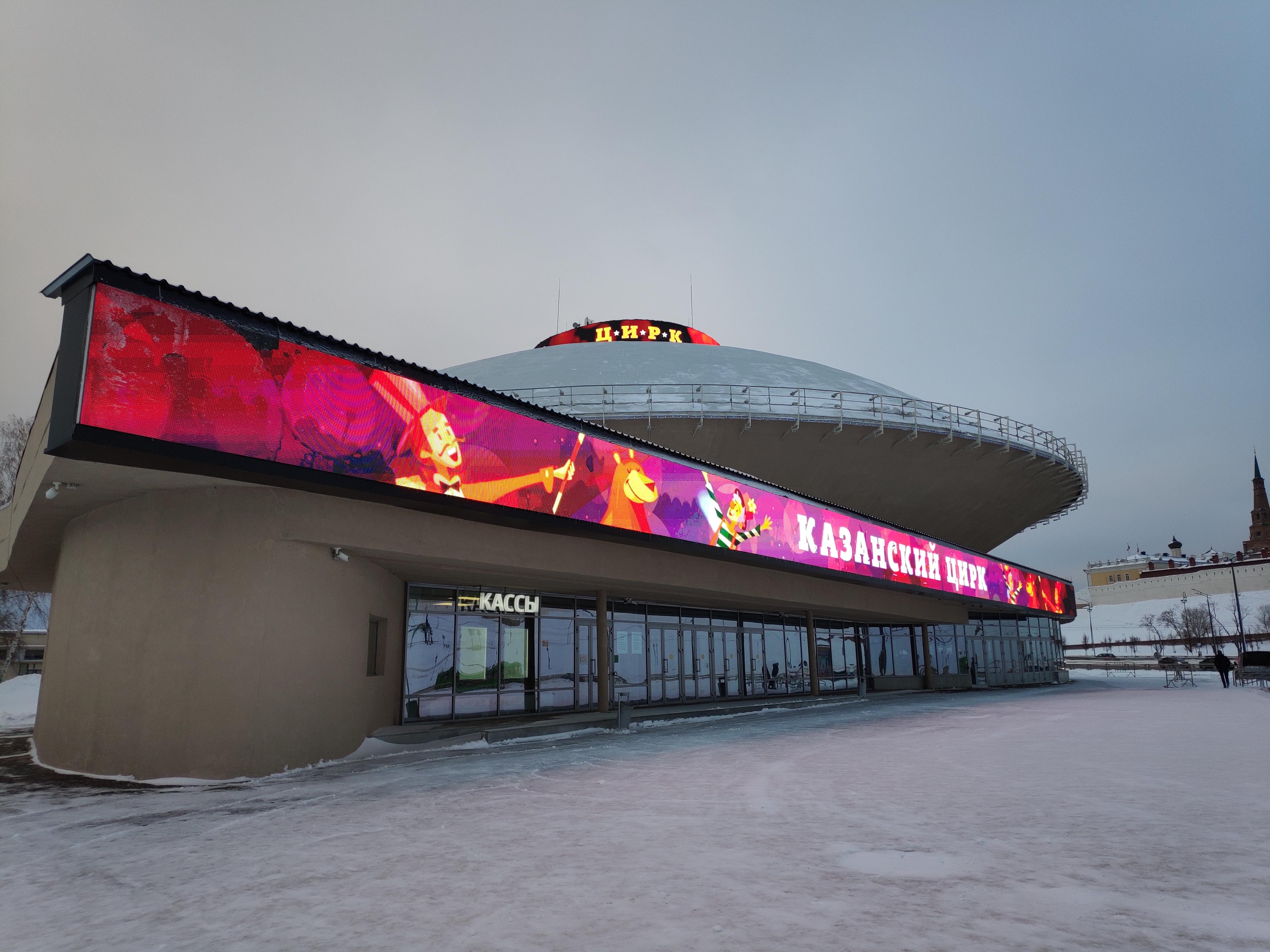Билеты театр